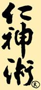 Jin Shinj Jyutsu® - die Schriftzeichen - japanisch